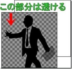 2012-04-18_2336543_thumb1