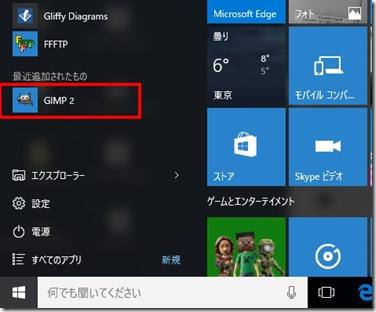 gimp_download8