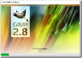 gimp_download9