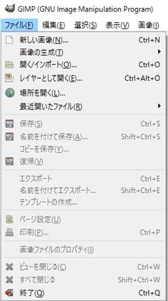 ファイルでできること