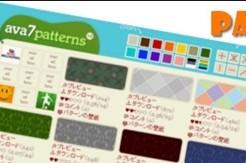 GIMPのフリーパターンを追加する