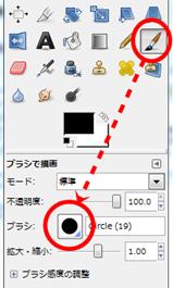2012-03-09_145331