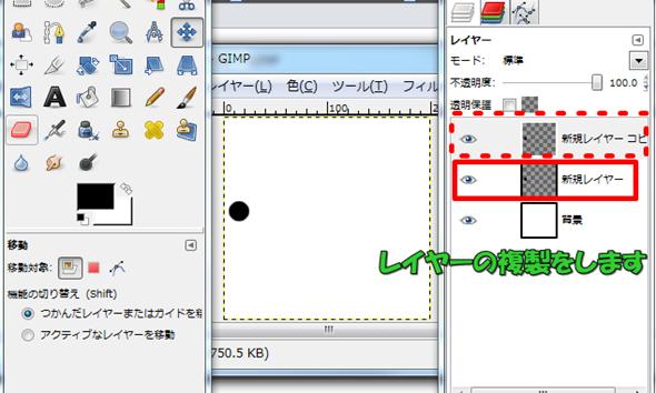 2012-03-09_145532