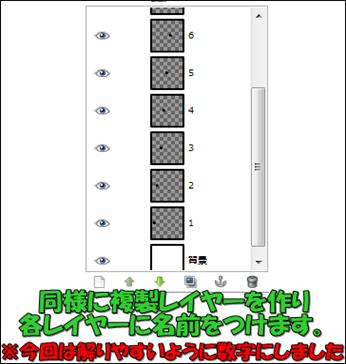 2012-03-09_153017