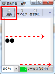 2012-03-09_153444