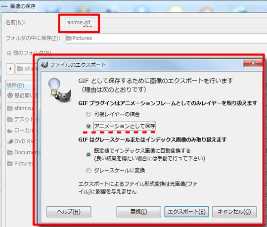 2012-03-09_160050