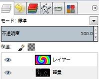 2012-10-06_141556