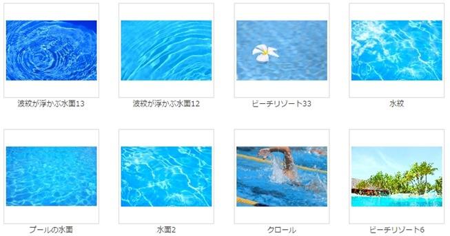 2016-06-18_125908